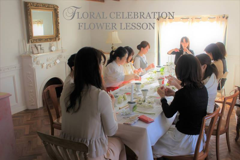 Room to Read Yuka Flower Lesson